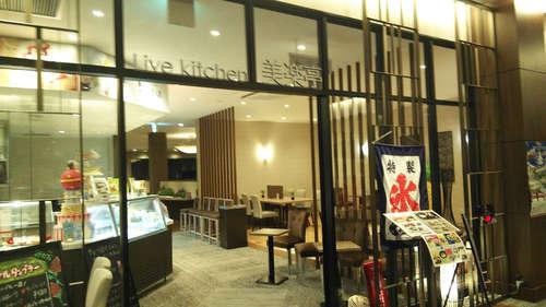 Cafe Belax(SPA HERBS@大宮大和田)店先�@201908.JPG