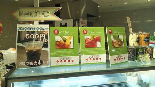 Cafe Belax(SPA HERBS@大宮大和田)店先メニュー201908.JPG