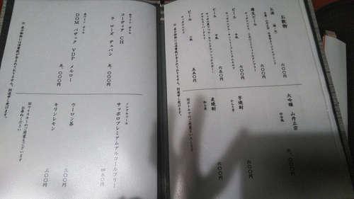 DSC_2641竹葉亭本店(築地)メニュー追加20190629.jpg