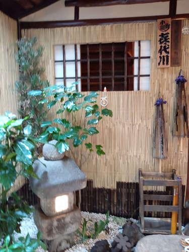 うなぎ 喜代川(茅場町/日本橋)玄関�A202008.jpg