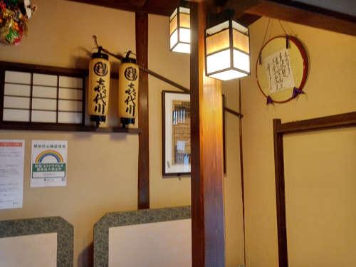 うなぎ 喜代川(茅場町/日本橋)玄関�B202008.jpg