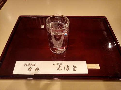 かぐら坂 志満金(飯田橋)テーブルセット202010.jpg