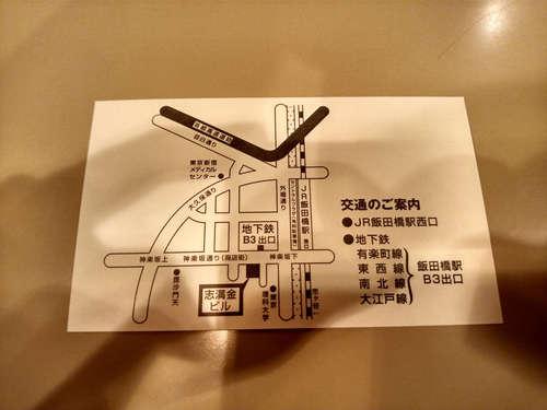かぐら坂 志満金(飯田橋)名刺裏202010.jpg