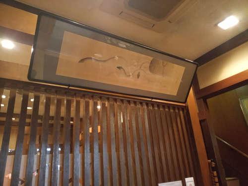かぐら坂 志満金(飯田橋)店内入り口付近202010.jpg