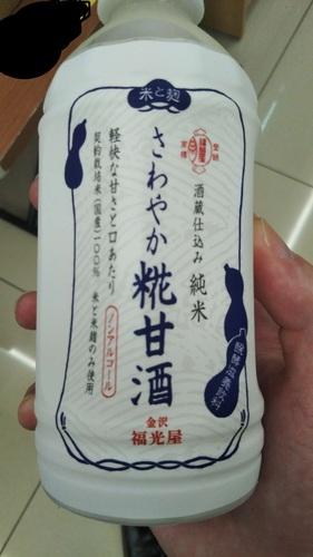 さわやか糀甘酒(甘酒)201907�@.jpg