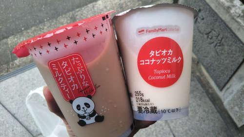 たっぷりなタピオカミルクティー&タピオカココナッツミルク(ファミリーマート)201908.jpg