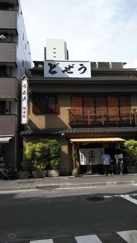 どぜう 飯田屋(浅草)店先�A201908.JPG