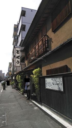 どぜう 飯田屋(浅草)店先�C201908.JPG