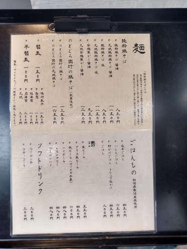 なかご(赤坂見附/永田町)みせさきメニュー202107.jpg