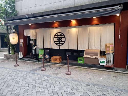なかご(赤坂見附/永田町)店先�@202107.jpg