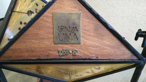 ぴょんぴょん舎GINZA UNA(銀座)店先.jpg