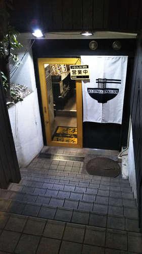 らーめん 恵本将裕(中目黒)店先�A201911.jpg