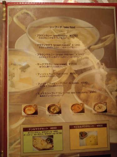 インド・ネパール創作料理 スリスティ(新富町)メニュー�G202012.jpg