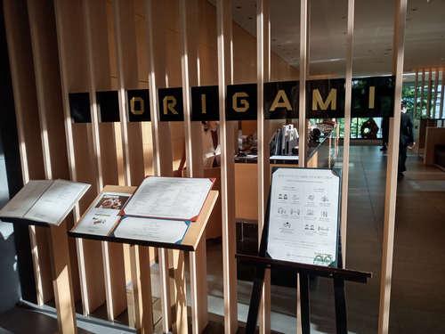 オールデイダイニング  ORIGAMI店先202107.jpg