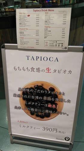 カフェフレッシェル(南越谷)店先看板201908.JPG