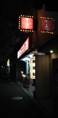 スパイス食堂サワキチ(築地)店先�@201910.jpg