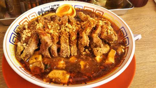 スパイス食堂サワキチ(築地)排骨麻婆麺 大盛�@202002.jpg