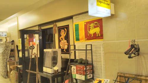 タップロボーン(青山一丁目)店先201907.jpg