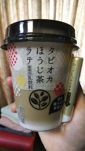 タピオカほうじ茶ラテ(セブンイレブン)201908.JPG