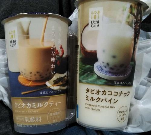 タピオカミルクティー+タピオカココナッツミルクパイン(ローソン)201909�@.JPG