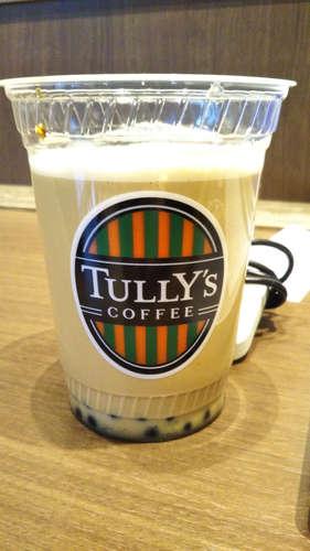 タリーズコーヒー・アイスカフェラテグランデサイズタピオカ追加氷なしミルク多め201907.jpg