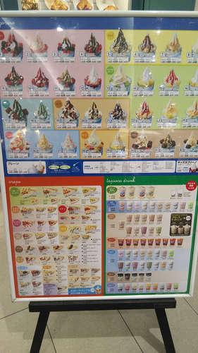 ヨゴリーノ カフェ(越谷レイクタウン)店先メニュー201908.JPG