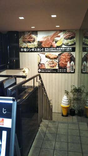 中目黒 ひつじ(中目黒)店先�C201910.jpg