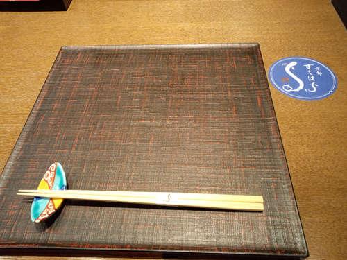 京都 鰻 まえはら(虎ノ門ヒルズ)テーブルセット202010.jpg