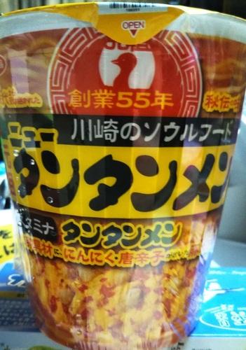 元祖ニュータンタンメン本舗監修 タンタンメン(カップ麺)�@202003.jpg