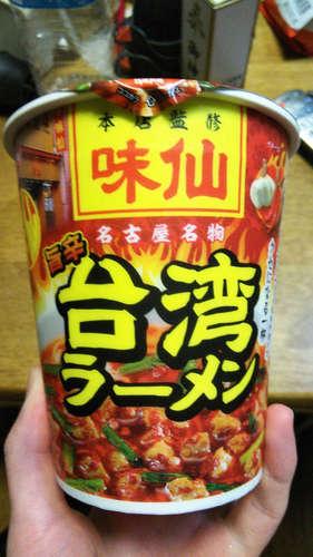 味仙 台湾ラーメン(カップ麺)201810�@.jpg