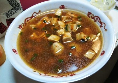 四川麻婆王(出前館)四川麻婆豆腐麺201907.jpg