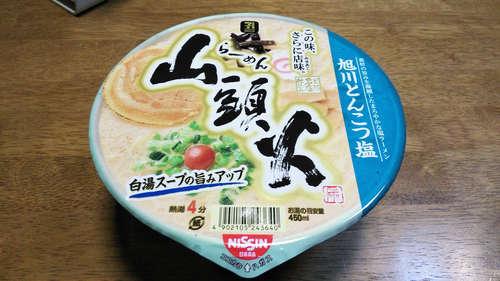 山頭火 旭川とんこつ塩(カップ麺)201810�@.jpg