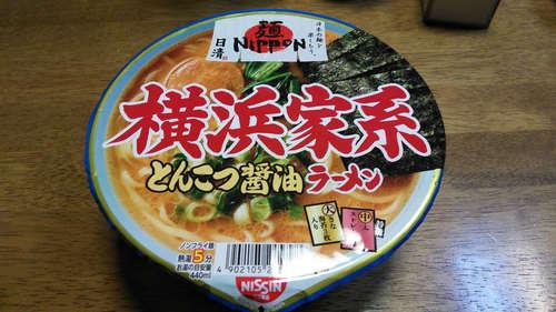 日清麺NIPPON 横浜家系とんこつ醤油ラーメン(カップ麺)201810�@.jpg
