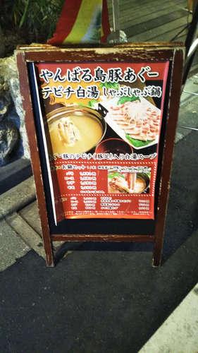 草花木果(中目黒)店先�A201911.jpg