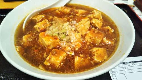 萬里(築地@聖路加ガーデン)麻婆麺�@201910.jpg