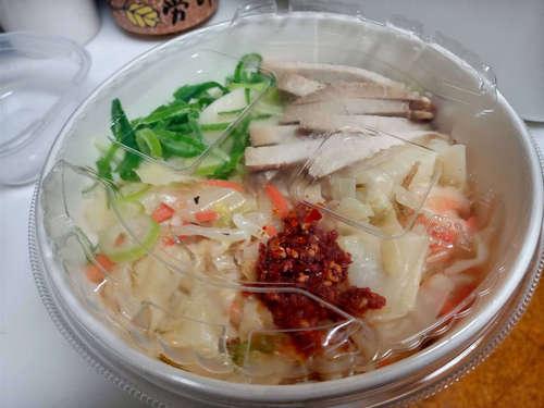 西安風うま辛香油麺ビャンビャン麺(セブンイレブン)�A202012.jpg