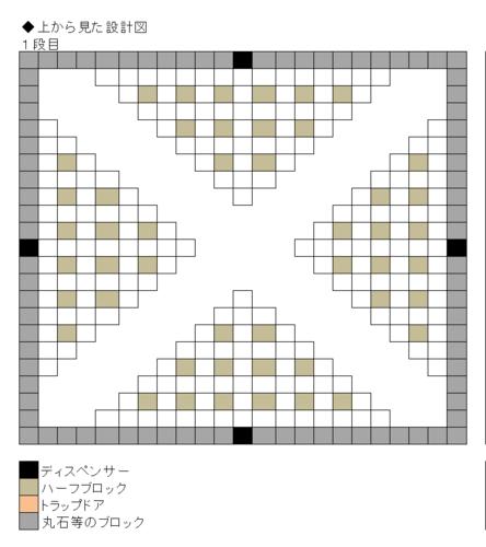 設計図�A.png