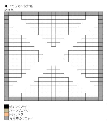 設計図�B.png