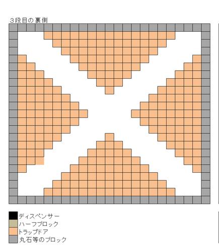 設計図�D.png