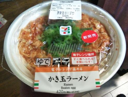鬼旨辛スープのかき玉ラーメン(セブンイレブン)�@201907.jpg