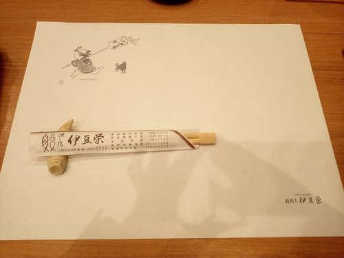 鰻割烹 伊豆栄(永田町)テーブルセット202010.jpg