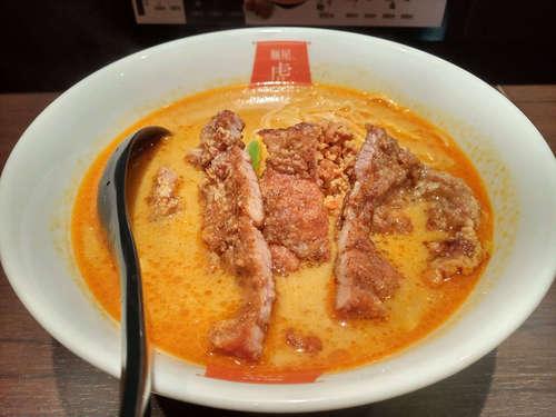 麺屋虎杖(大門/浜松町)パーコーカレー担々麺202101.jpg