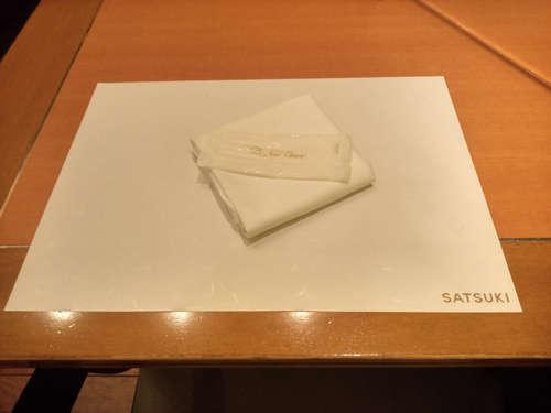 SATSUKI(永田町/ニューオータニ)テーブルセット202107.jpg